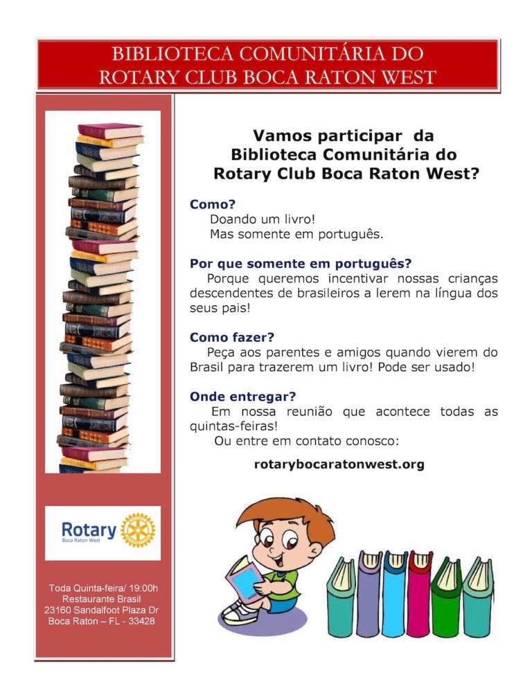 Biblioteca Comunitária Rotary Boca Raton West